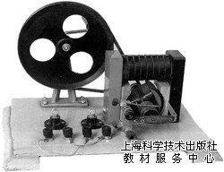 发电机为什么能发电_上海科学技术出版社教材服务 ...